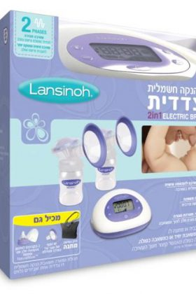 Lansinoh® Signature Pro™ Double Electric Breast Pump