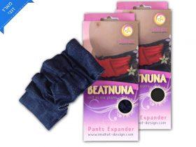 מארז ביטנונות - חגורת מכנס להריון