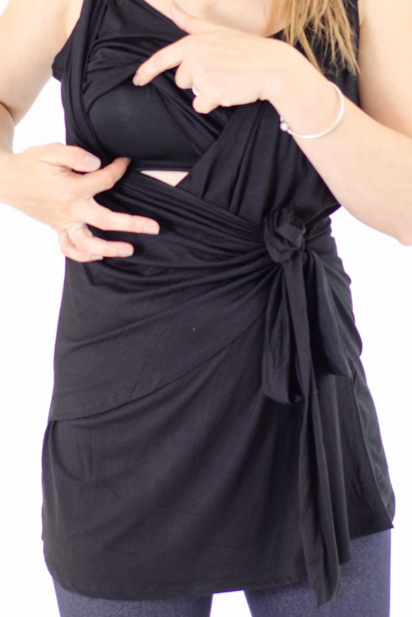 גופיית הנקה אמה בצבע שחור
